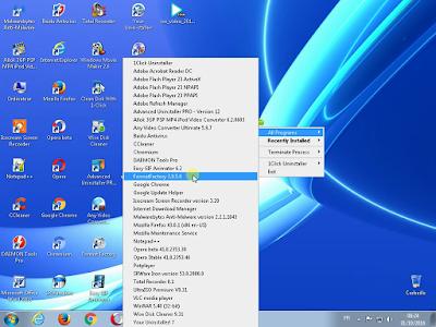 برنامج .1Click Uninstaller 2.0.0.0 لإلغاء تثبيت البرامج على الكمبيوتر