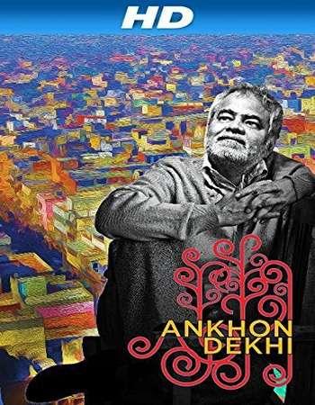 Poster Of Ankhon Dekhi 2014 Hindi 720p HDRip Free Download Watch Online