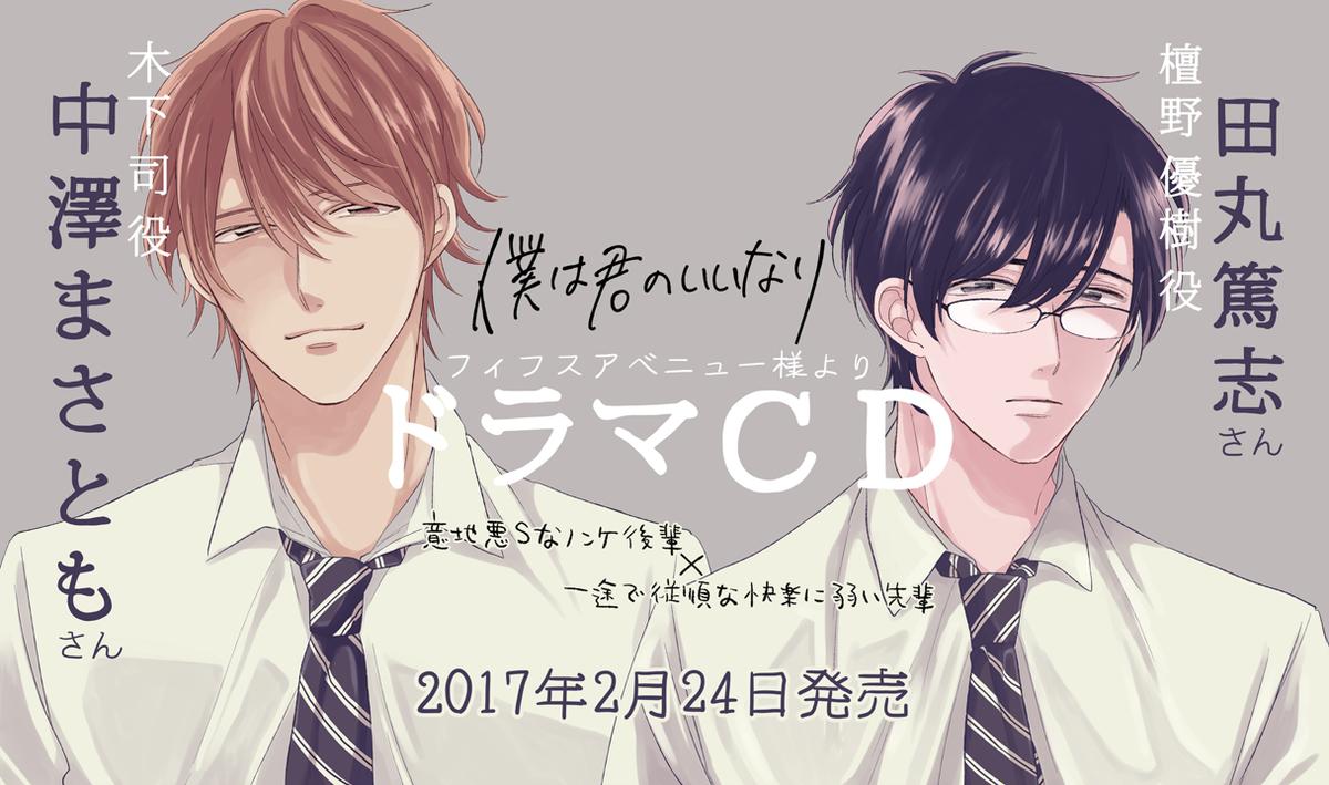 fujoshi only - top 10 yaoi & shounen ai manga | luch luch craft