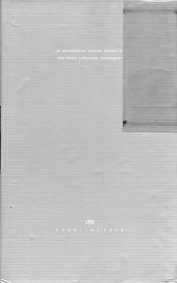 [村田蓮爾] fa documenta 村田蓮爾-001+002 collection catalogue-