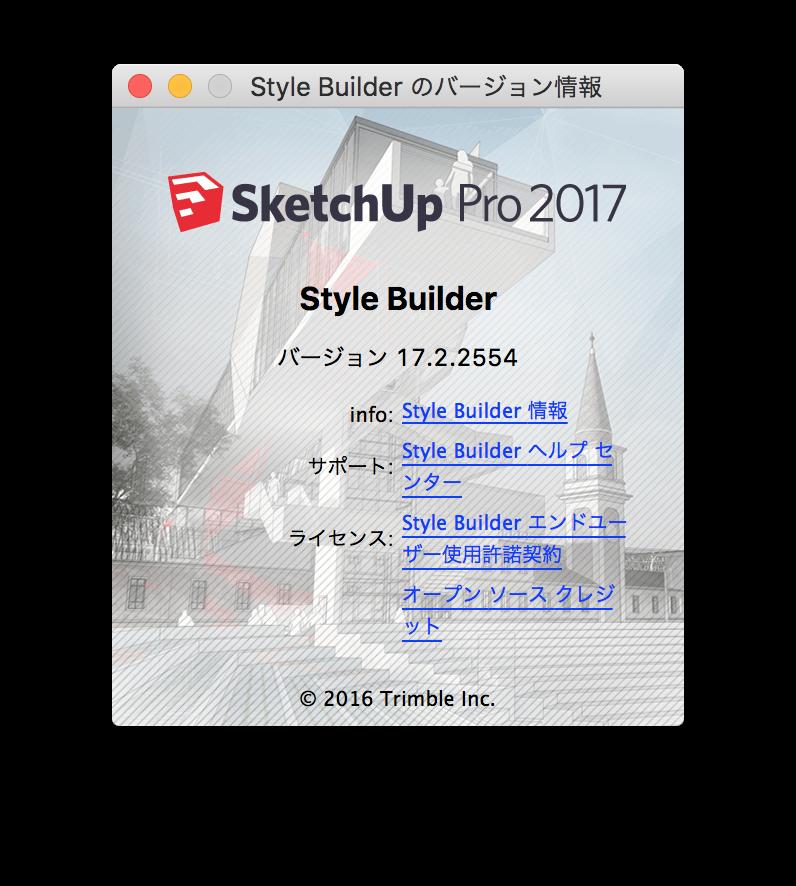 sketchup mac sketchup pro make 2017 m2. Black Bedroom Furniture Sets. Home Design Ideas
