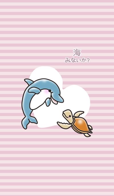 It is a cute dolphin <stripes>