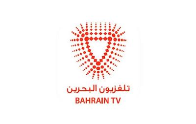تردد قناة البحرين الجديد - قنوات البحرين 2019