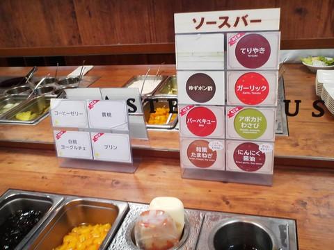 ビュッフェコーナー:デザート・ソース1 ステーキガスト一宮尾西店10回目