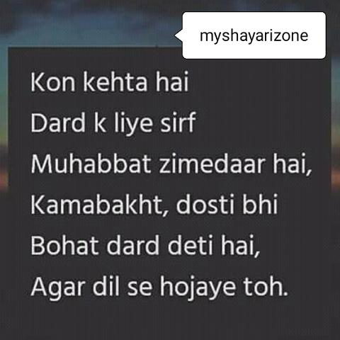 Dard-e-dil Shayari SMS in Hindi