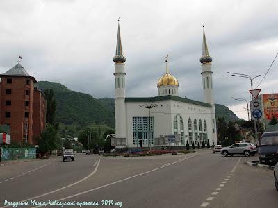 Карачаево-Черкесия фото Карачаевск