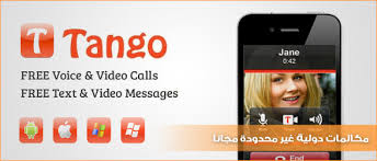 "تحميل برنامج تانجو للموبايل"" تانجو للكمبيوتر"" تحميل تانجو سامسونج"" تانجو اندرويد"" تانجو رقص"" تحميل برنامج tango video calls"" تنزيل تانجو 2015"" تانجو 2014"""