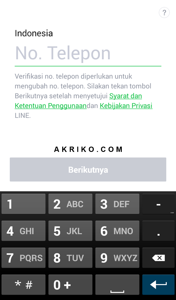 Cara Mudah Mengganti Nomor Telepon pada Line