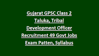 Gujarat GPSC Class 2 Taluka, Tribal Development Officer Recruitment 2018 49 Govt Jobs Exam Pattern, Syllabus