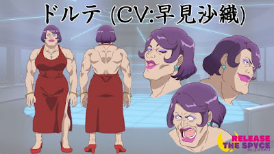 Saori Hayami como Dolte