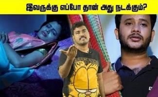 Tamil Serial Trolls | Kichdy Idiot box