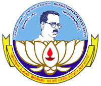 Bharathidasan University Result 2017