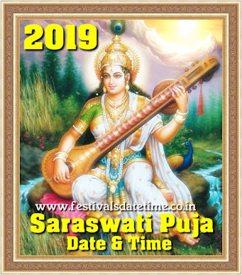 2019 Saraswati Puja Date in West Bengal & India