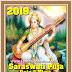 2019 Saraswati Puja Date in West Bengal & India, 2019 Vasant Panchami Puja, 2019 Saraswati Puja