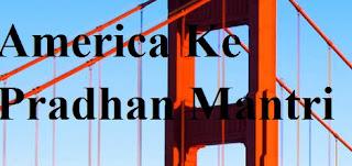 America Ke Pradhan Mantri Kaun Hai