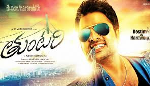 Complete cast and crew of Tuntari (2016) Telugu movie wiki, poster, Trailer, music list - Nara Rohit Movie release date February 19, 2016