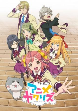 Animegataris – Online