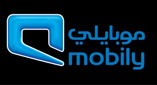 تشغيل انترنت مجانا في السعودية في الشريحة الموبايلي 2018