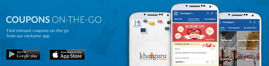 Website Review | Khojguru.com