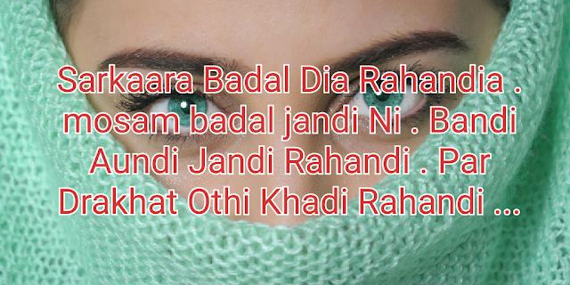 Top 10 Punjabi Status Yaari Dosti Collection Download