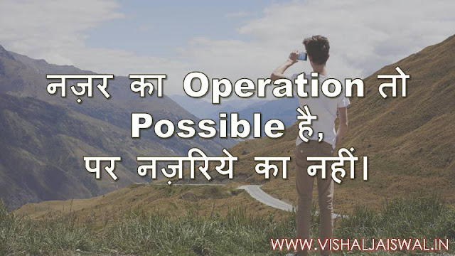 nice thoughts about life in hindi  best thoughts in hindi about love  best thoughts about life  best thoughts in english  best thoughts in hindi for facebook  best thoughts in hindi language  best thoughts in hindi on life  best thoughts in hindi images