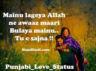 Punjabi love Status For Whatsapp in Punjabi