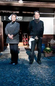 the-haras-in-front-of-shinchaya-inn