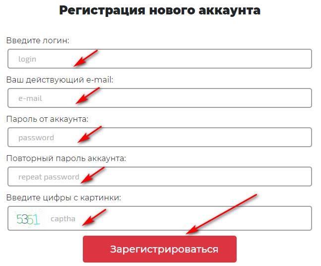 Регистрация в ExtraWorld.pro 2