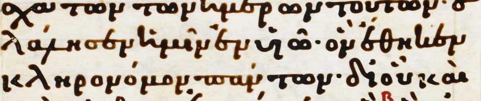 sin embargo en esos libros griegos aparecen cantos rimados cuya mtrica no es grecolatina sino hebrea y que muy ya existan antes de la
