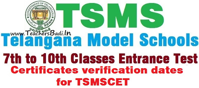 Certificates verification dates,TSMS 7th/8th/9th/10th classes entrance test 2016