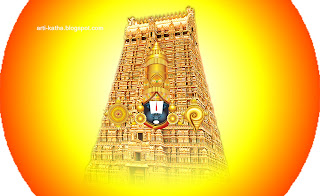 tirupati_balaji_hd_wallpaer