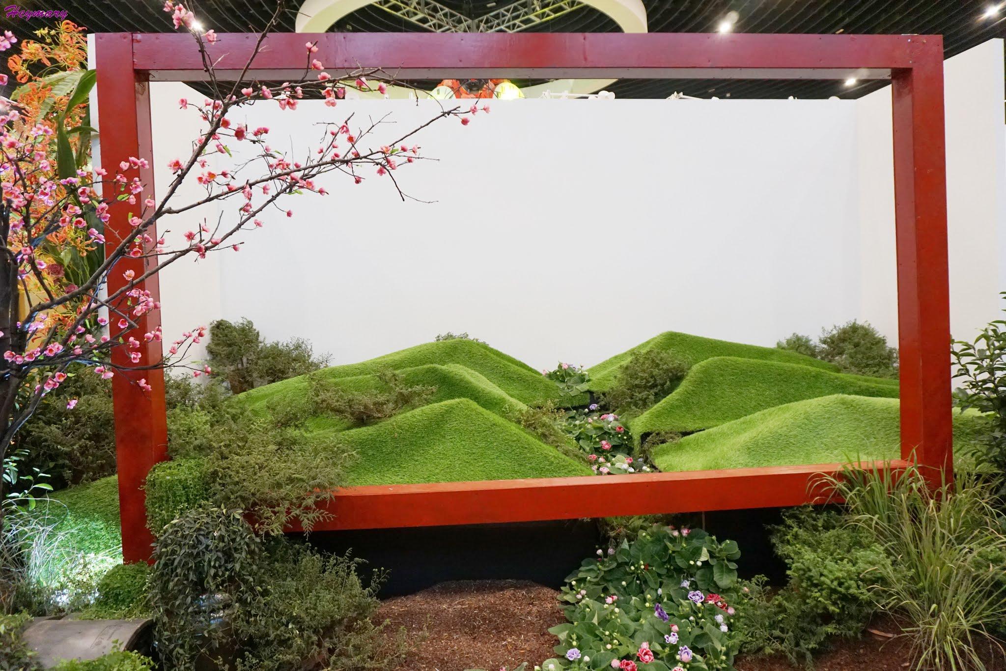 臺中世界花卉博覽會