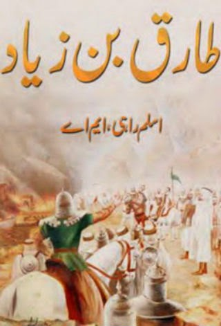 6/tariq-bin-ziyad-free-download-pdf