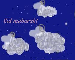 Eid, eid al adha, eid al-fitr, why is eid celebrated, what is eid al adha, eid meaning, eid al-adha observances, what is eid al fitr, eid mubarak.