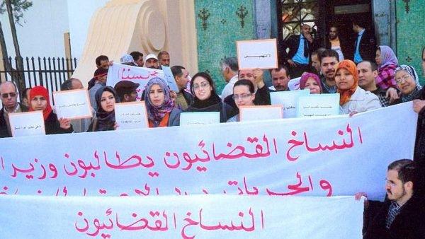 النساخ القضائيون يحتجون على وزارة العدل ويخوضون إضرابا وطنيا