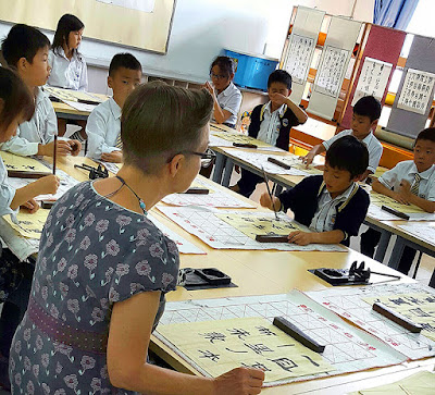 An Illustrator 39 S Life For Me Chinese Calligraphy Lesson