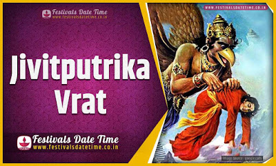 2025 Jivitputrika Vrat Date and Time, 2025 Jivitputrika Vrat Festival Schedule and Calendar