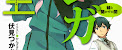 Ero-sensei%2B1.jpg