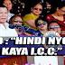 ICC Natakot Sa Speech Ni President Duterte Sa PMA Alab-Tala Class 2018 Graduation!