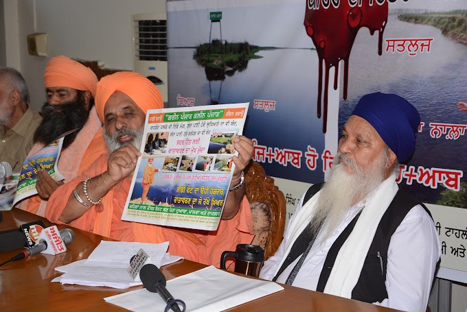 The Beas river has attracted the attention of the whole Punjab but this act is going on in the Sutlej river daily...