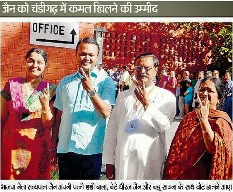 भाजपा नेता सत्यपाल जैन अपनी पत्नी शशि बाला, बेटे धीरज जैन और बहू शायना के साथ वोट डालने आये