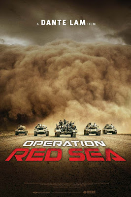 Film Operation Red Sea (2018)