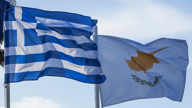 Ελλάδα - Κύπρος: 2 - 0, χθες το βράδυ. Δυο Εθνικές ομάδες, ένας Εθνικός Ύμνος!!! (ΒΙΝΤΕΟ)