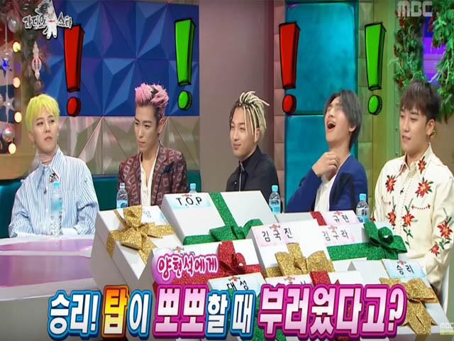 Radio Star Episode 507 Big Bang Special Subtitle Indonesia