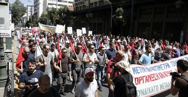 Παραλύει η χώρα από την απεργία της 28ης Νοεμβρίου