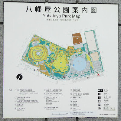 八幡屋公園案内図