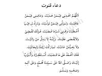 Bacaan Doa Qunut Sholat Subuh Lengkap