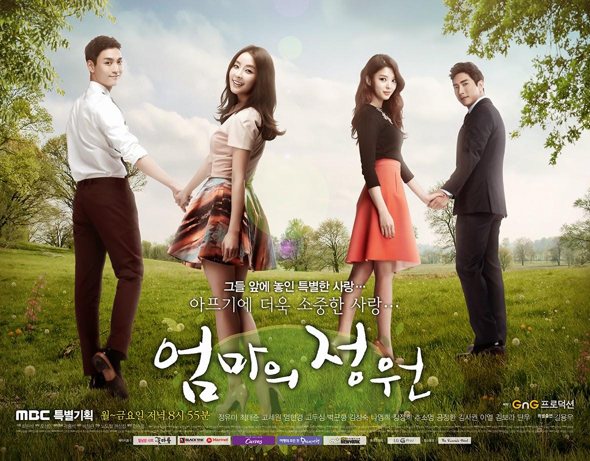Secret garden korean series download : Amour song download