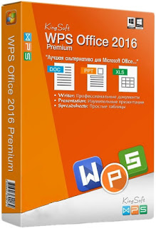WPS Office Premium Portable