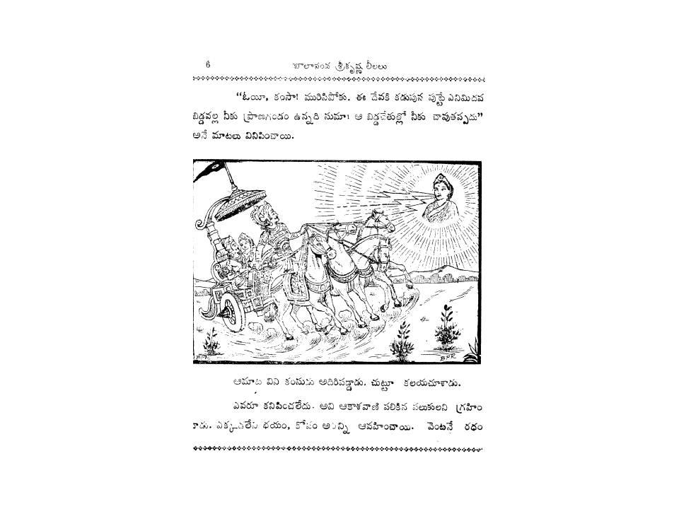 BUDUGU KATHALU PDF